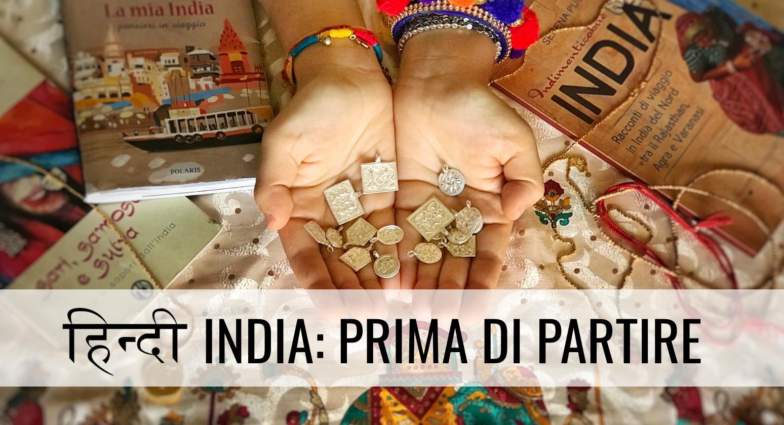 India: Prima di partire